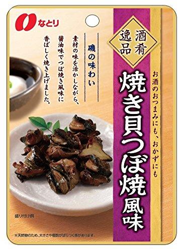 なとり 酒肴逸品 焼き貝つぼ焼き風味 52g×5袋