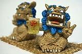 オリオンビール ジョッキで乾杯 シーサー(小) 青