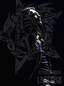 KYOSUKE HIMURO THE COMPLETE FILM OF LAST GIGS(BD) [Blu-ray]