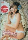 ラブ・ジェネレーション[DVD]