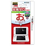【3DS LL用】任天堂公式ライセンス商品 空気ゼロ ピタ貼り for ニンテンドー3DS LL 画像