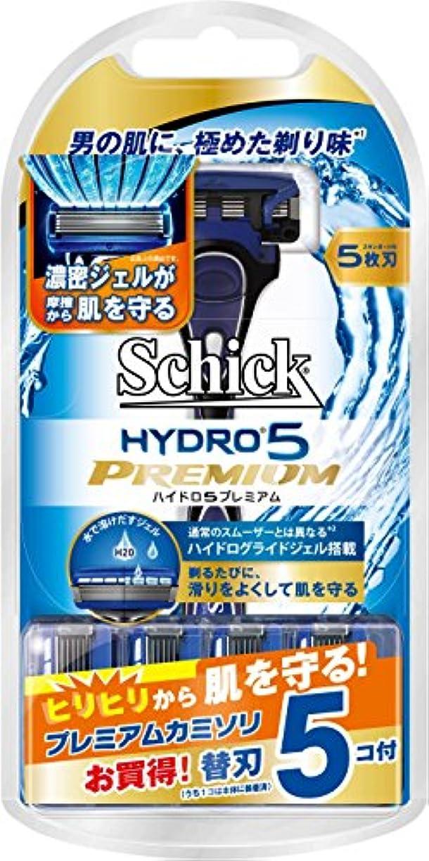 海嶺大気床を掃除するシック ハイドロ5プレミアム コンボパック 替刃5コ付(内1コは装着済)