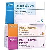 リセラ プラスチックグローブ(パウダーフリー) Mサイズ 1箱(100枚入)