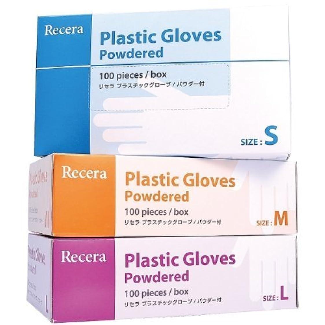 ペチコート無条件真似るリセラ プラスチックグローブ(パウダー付) Mサイズ 1箱(100枚入)