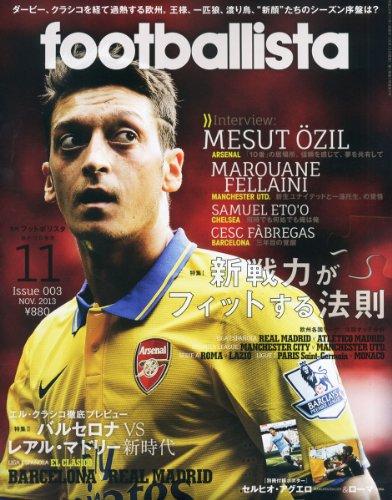 月刊フットボリスタ 2013年 11月号 [雑誌]の詳細を見る