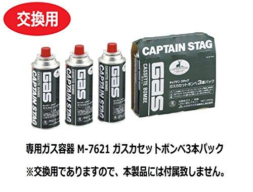 CAPTAIN STAG キャプテンスタッグ CAPTAIN STAG バーベキュー BBQ用 燃料 ハンディ ガストーチ カセットボンベ 2本セットM-6335