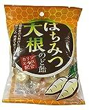 中島製菓 はちみつ大根のど飴 125g×10袋