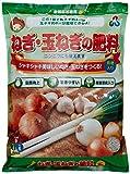 朝日工業 ねぎ・玉ねぎの肥料 2kg