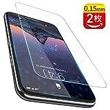 iPhoneX 強化ガラスフィルム iPhone 10液晶保護フィルム 0.15mm超薄型 耐スクラッチ 指紋防止 Apple アイフォンx フィルム( 2枚セット)