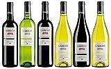 【Amazon.co.jp限定】南フランスの名門シャトーが完熟ぶどうから造る果実味豊かなワイン 品種別飲み比べ6本セット 750mlx6