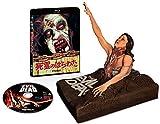 死霊のはらわた(1983)フィギュア付きBOX【完全数量限定】[Blu-ray/ブルーレイ]
