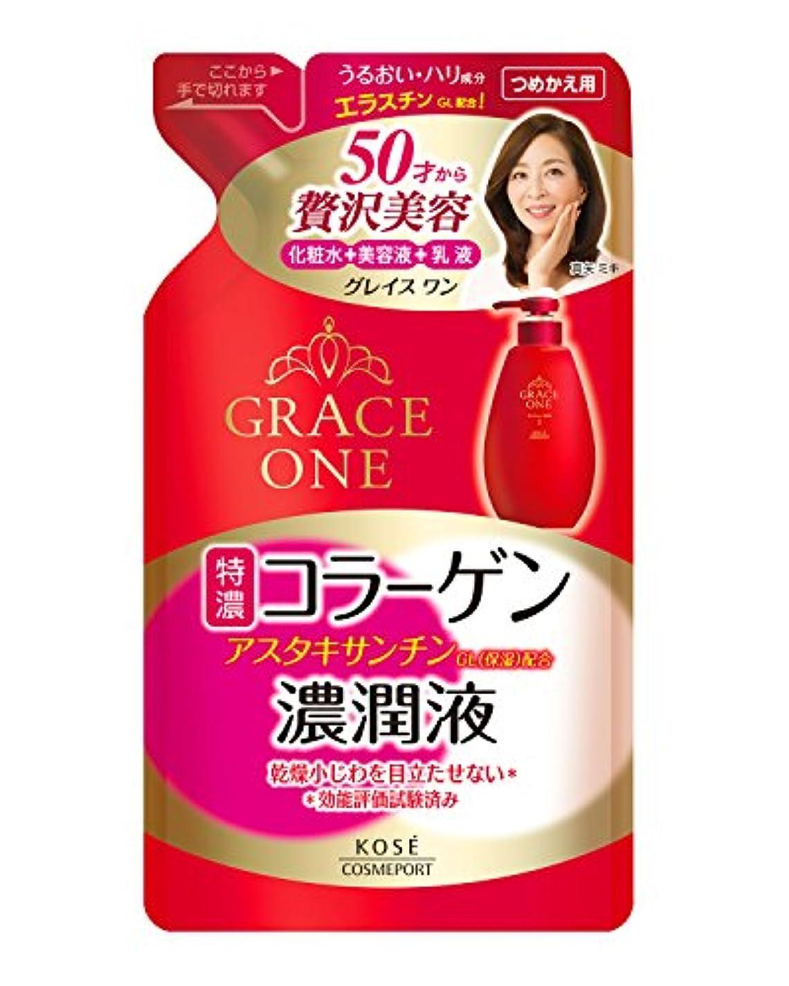 失態クッション発行KOSE コーセー グレイスワン 濃潤液 (保湿液) 詰め替え 200ml