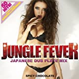 JUNGLE FEVER ― JAPANESE DUB PLATE MIX ―Produced by KATSUYUKI a.k.a CONTROLER from SPICY CHOCOLATEを試聴する