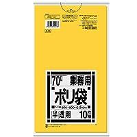 【ケース品】日本サニパック G-23 業務用スタンダードポリ袋 黄半透明 70L (10枚x40冊)