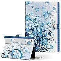タブレット 手帳型 タブレットケース タブレットカバー カバー レザー ケース 手帳タイプ フリップ ダイアリー 二つ折り 革 005444 iPad Air Apple アップル iPad アイパッド iPadAir