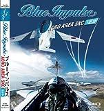 ブルーインパルス Acro area SKC 初回限定仕様 BD [Blu-ray] / ブルーインパルス (出演)