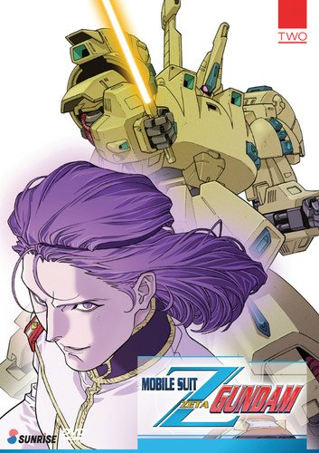 Mobile Suit Zeta Gundam Part 2 Collection [DVD]