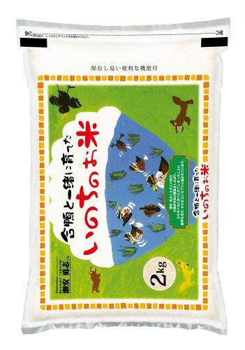 新米 玄米 合鴨米 コシヒカリ 2kg 熊本県産 令和元年産(2019年)