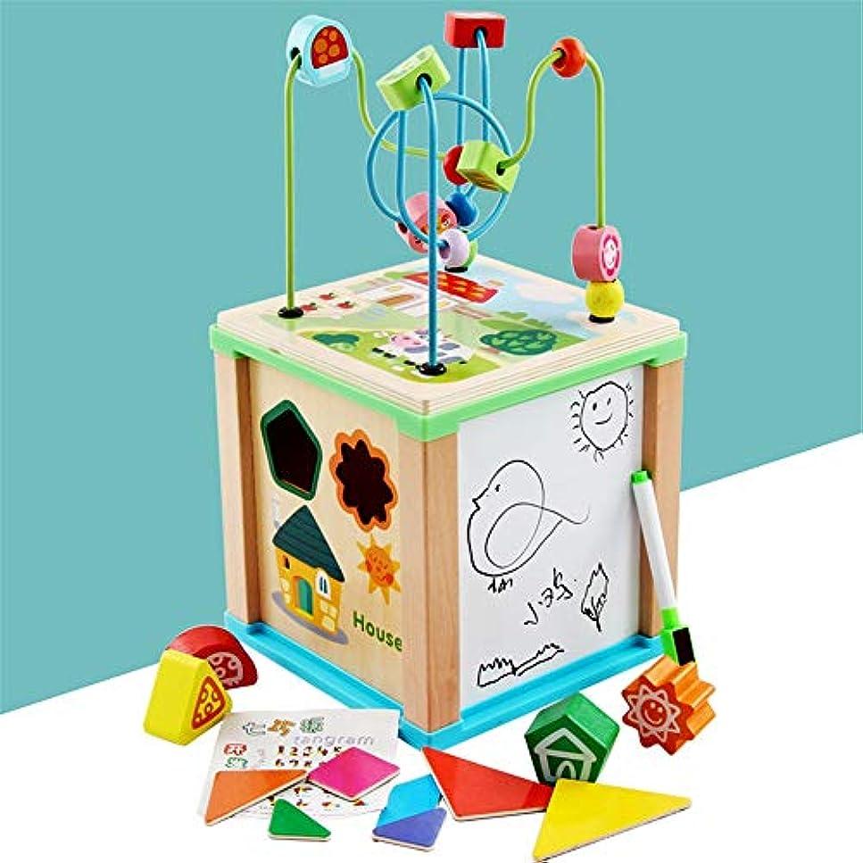 仕立て屋甘美なしなやかなビーズコースター ルーピング 活動キューブ形状の木製プレイキューブ幼児のための短時間ビーズ迷路学習ゲーム幼児教育玩具ギフト 子供 知育玩具 (Color : Multi-colored, Size : Free size)