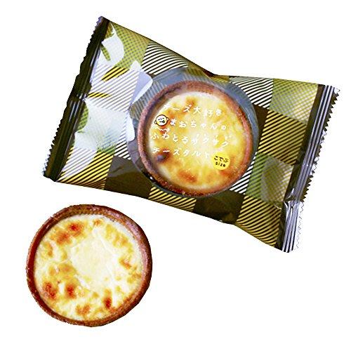 morin でぶのもとチーズタルト お試しこでぶサイズ直径7.5cm