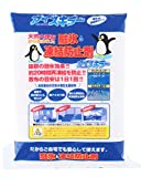 昭和貿易 凍結防止剤 アイスキラー 4kg 袋