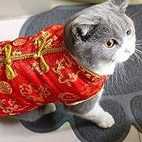 ドラゴン唐のスーツペットの猫犬中国語繁体スタイルドレス:赤、S