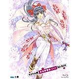 サクラ大戦 帝国華撃団OVA BD-BOX [Blu-ray]