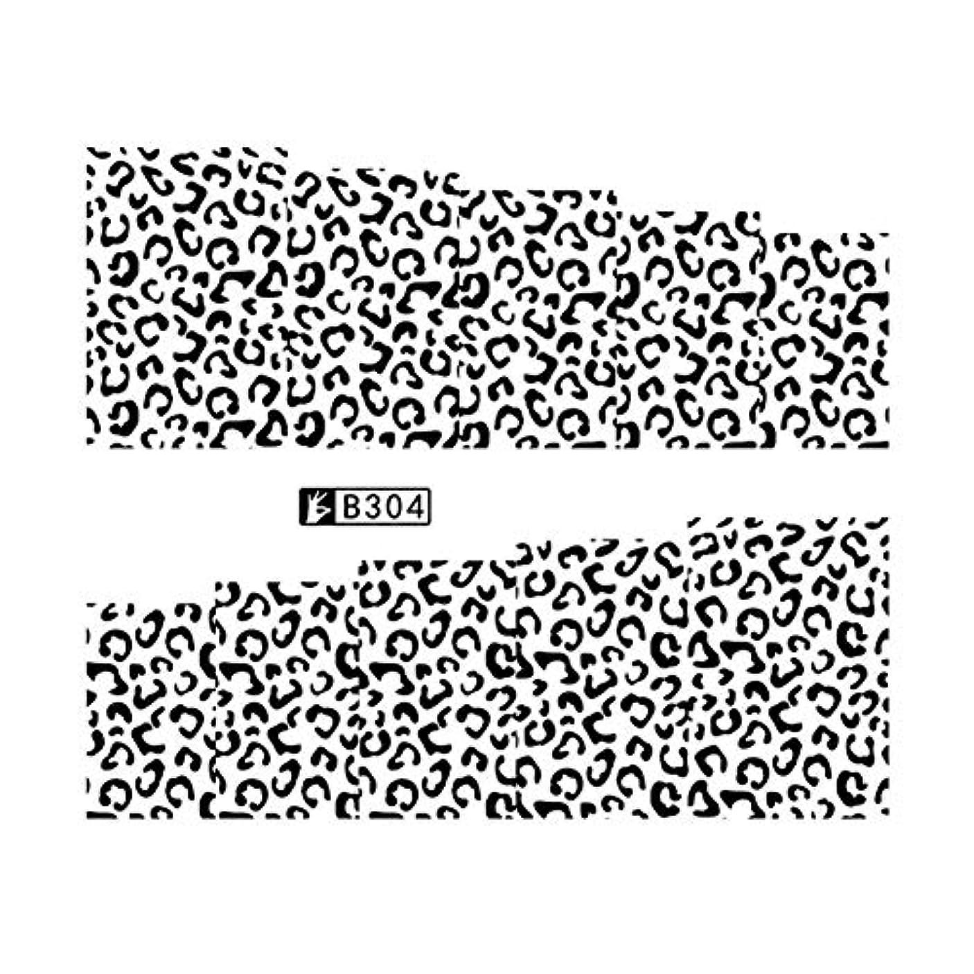 慣れている関係する偽善者LITI ネイルシール 動物のヒョウ柄 レオパード柄 アニマル柄 豹柄 転印シール ネイルステッカー 可愛いネイル飾り 3Dネイルシール テープ ネイル パーツ