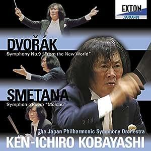 ドヴォルザーク:交響曲第9番「新世界より」&スメタナ:交響詩 「モルダウ」