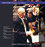 ムラヴィンスキー / レニングラード・フィル 1977年 来日ライヴ・エディション 2 (Mravinsky in Japan Live Edition ~ 1977 Osaka Live | Tchaikovsky : The Nutcracker | Schubert : Symphony No.8 ''Unfinished'' | Weber : Oberon Overture | Sibelius : Symphony No.3 / Leningrad Philharmonic Orchestra) [2LP] [日本語帯・解説付] [Limited Edition] [Analog]