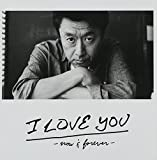 I LOVE YOU -now & forever- 画像