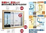 二重窓 エコな簡易内窓キット M ホワイト W1800xH900ミリ以内