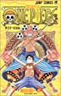 ONE PIECE -ワンピース- 第30巻