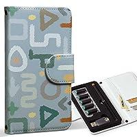 スマコレ ploom TECH プルームテック 専用 レザーケース 手帳型 タバコ ケース カバー 合皮 ケース カバー 収納 プルームケース デザイン 革 ユニーク 模様 カラフル 008749
