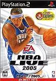 EA BEST HITS NBAライブ2005