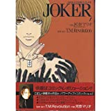 Joker (1) (Asuka comics CL-DX)