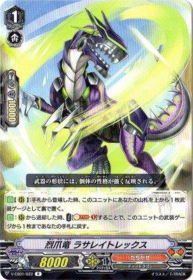 カードファイトヴァンガードV エクストラブースター 第1弾 「The Destructive Roar」/V-EB01/022 烈爪竜 ラサレイトレックス R