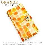 本革 エナメル ステンドグラス クロコ型押しレザー 手帳型 スマホケース ほぼ 全機種対応 iPhone6専用 オレンジ
