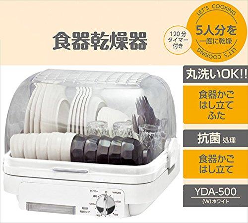山善(YAMAZEN) 食器乾燥機 (5人分) 120分タイマー付き YDA-500(W)