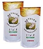 (2個パック)ピュア ココナッツオイル100%[香りなし]ナチュレオ 912ml×2