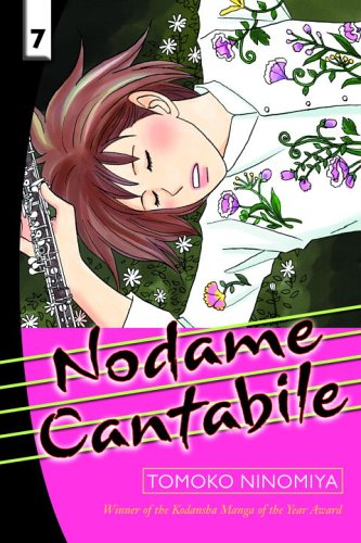 Nodame Cantabile 7の詳細を見る