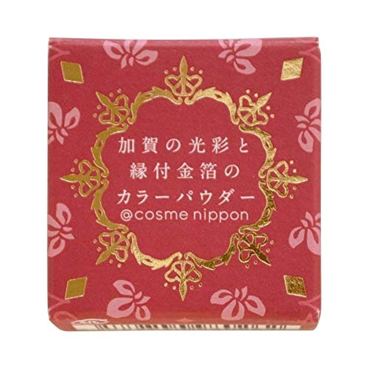 心から原子マニフェスト友禅工芸 すずらん加賀の光彩と縁付け金箔のカラーパウダー02臙脂えんじ