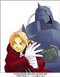 コミックスペシャルカレンダー2006 鋼の錬金術師