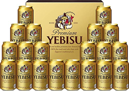 ヱビスビールセット(直送品)