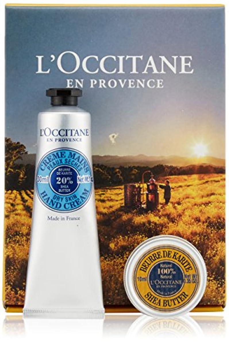 蒸冷凍庫刺繍ロクシタン(L'OCCITANE) シア ハンドクリーム30ml&シアバター10ml