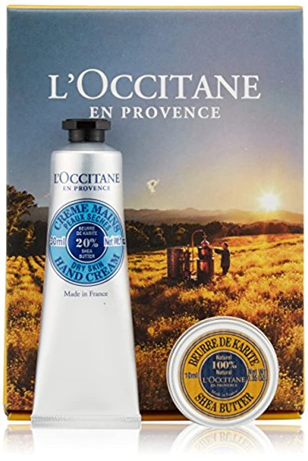汚れる港抜本的なロクシタン(L'OCCITANE) シア ハンドクリーム30ml&シアバター10ml