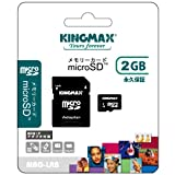 KM-MCSD2GX [2GB]