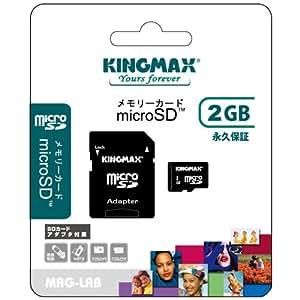 KINGMAX microSDカード 2GB SD変換アダプタ付 永久保証 KM-MCSD2GX