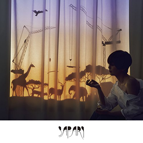 土岐麻子 (Toki Asako) – SAFARI [FLAC + MP3 320 / WEB] [2018.05.30]