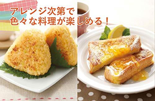 下村企販 両面エンボス 鉄製 トースターパン